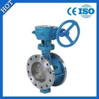 China Flanged hard sealing butterfly valve wholesale