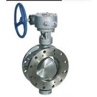 China Triple Eccentric Butterfly Valve Metal Seated Feature Two Directional Flow wholesale