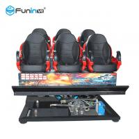 China 220V Theater Amazing Gun Shooting 7D Cinema Simulator With Electric / Hydraulic System wholesale