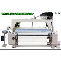 Quality 550 - 600RPM Speed Water Jet Loom Machine For Weaving Polyester Satin Double Color for sale