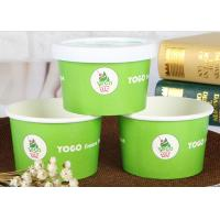 China Double PE Coated Disposable Ice Cream Cups With Lids , Paper Ice Cream Bowls wholesale