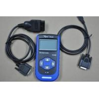 China ISO 14230 ( KWP - 2000) and ISO - 15765 ( CAN) Protocols VS450 OBD ii Code Readers on sale