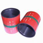 "China 6-5/8"" casing coupling wholesale"