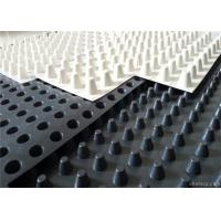 Buy cheap high Quality Drainage Board, grass drainage mat, HDPE PP drainage board sheet from wholesalers