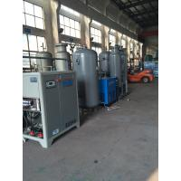 China 900m3/h purity 99.9% natural gas exploit well drilling usage PSA nitrogen generator on sale