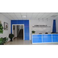 Beijing Xinyingyue Beauty Equipment Science And Technology Co., Ltd.