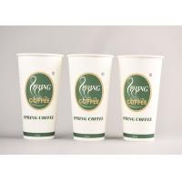 China Custom Printed 600ml Coffee Disposable Paper Cups with Sleeves and Covers wholesale