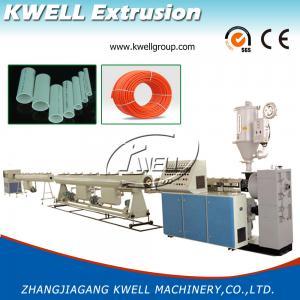 China HDPE/PE Pipe Production Machine/Extrusion Line/Making Machine/Production Line wholesale
