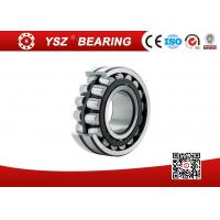 China Double Row Spherical Roller Bearing 22210 CC / W33 For Heavy Load wholesale
