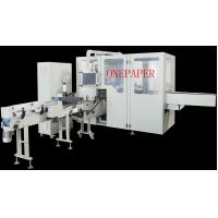 China Germany quality  plastic tissue wrapping machine 90pack/min ,servo motor wholesale