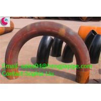 China 3D-10D pipe bend wholesale