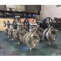 China U Type Flange Butterfly Valve U Section c/w Gear WormFlange Triple Eccentric Metal Seal flanged Butterfly Valve wholesale