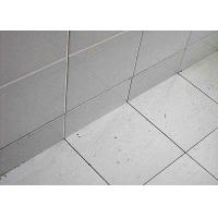 Quality Natural Stone Beige Ceramic Floor Tile Adhesive For Indoor And Outdoor Wall Paste for sale