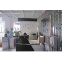 Wuhan Jia Qirui Card Technology Co., Limited
