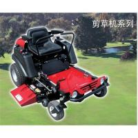 China Riding lawn mower wholesale