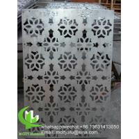China CNC laser cutting panel Perforated panel 3mm Metal aluminum cladding wholesale