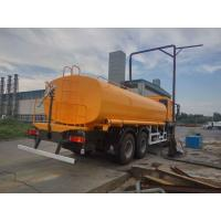 China Water Tanker Truck CNHTC Sinotruck  Howo Water Tank 6 x 4 25000L on sale