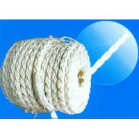 Quality Marine mooring line,mooring rope for ship,PP rope,PE rope,Nylon rope,ATLAS rope,polypropylene rope for sale