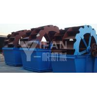 China [Photos] Supply quality sand spiral classifier wholesale