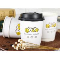 Buy cheap Size 12oz 16oz 20oz Cute Disposable Coffee Cups To Go For Hot Drinks from wholesalers