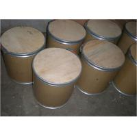 China Gentamycin Sulfate 1405-41-0 Raw Material Used To Treat Animal Diseases wholesale