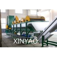 China Waste plastic film recycling machine washing and granulation machine ISO9001 on sale