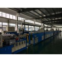 China Double Head Strainer Rubber Extruder Machine For Rubber Water Stop Belt wholesale