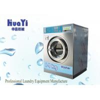 China Computer Control Stainless Steel Coin Operated Washer Dryer Machine wholesale