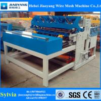 China Best price automatic 3~6mm welded building wire mesh welding machine wholesale