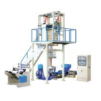 China Stretch Winder HDPE or LDPE, LLDPE as raw material Film Blowing Machine Used for Cling Plastic Film SJ-70-1200 wholesale