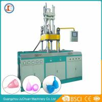 China High Hardness100 Ton Liquid Silicone Injection Molding Machine For Cup Making wholesale