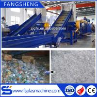 China drink juice bottle plastic washing machine price/waste mineral water bottle recycling machine plant wholesale