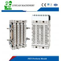 China Multifunction PET Bottle Mould 96 Cavity With Good Corrosion Resistance wholesale