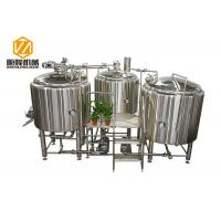 China SS304 / 316 Beer Making Machine 1.5Kw Power Raker Automatic Control on sale