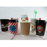China Double Wall Paper Drinking Cup Coffee Disposable Cups 290ml 420ml 480ml wholesale