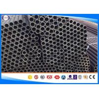 Quality Automobile Mechanical Structure USe Carbon Steel Tubing En10297-1 E315 for sale