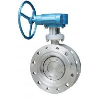 Oil / Gas Butterfly Check Valve , Hard Seal Stainless Steel Butterfly Valve