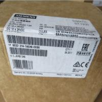 China Siemens S7-1200 6EP1332-1SH71 with high quality wholesale
