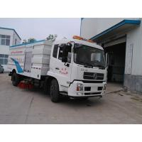 China 3T 5T dongfeng 4x2 Urban road sweeping truck Road Sweeper Truck wholesale