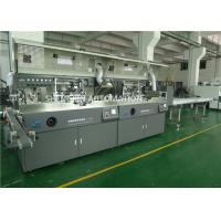 Quality Round Surface Screen Print Machine 4000Pcs / Hr With Visual Detection for sale