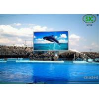 China Waterproof Outdoor Full Color LED Display Board P10 1R1G1B wholesale