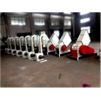 China 1.5KW Power Plastic Crusher Machine For Waste Plastic WPC PVC Products on sale