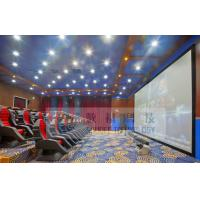 China Exciting 5D movie theater with  cinema luxury proposal amazing design wholesale