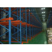 Buy cheap High Quality Hot Sell Factory Storage Metal Adjustable Drive-in Pallet Racking from wholesalers