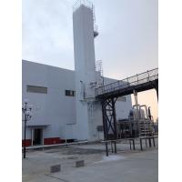China High Purity Al steel Cryogenic Air Separation Plant for Liquid Nitrogen Oxygen Gas wholesale