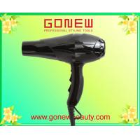 Buy cheap hair dryer 005H from wholesalers