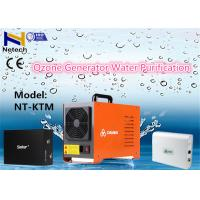 China 220V ozone generator water treatment 5000mg/Hr For Household Water Sterilizing wholesale