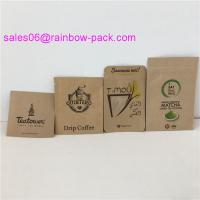 Quality Smell Proof Mylar Customized Paper Bags Coffee Powder Sachet / Hair Cream for sale