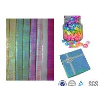 China Pearl rainbow Gift wrapping paper for bouquets , christmas wrap paper wholesale