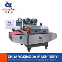 China Automatic Mosaic Tile Machine And Equipment Product In China wholesale